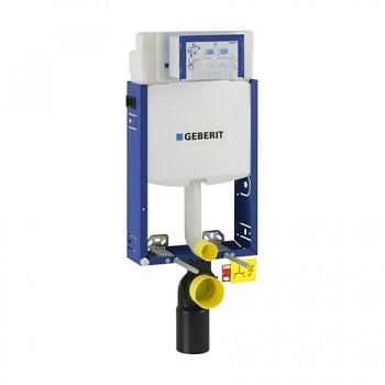 Geberit Kombifix Eco pro závěsné WC, s nádržkou UP320, ovládání zepředu - 110.302.00.5