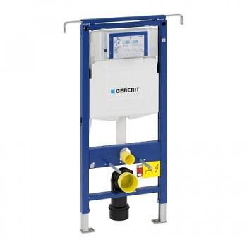 Geberit Duofix Special pro závěsné WC s nádržkou do stěny UP320 - 111.355.00.5
